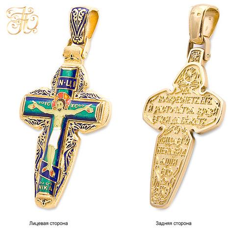 золотой крестик мужской недорого