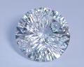 Горный хрусталь, круг 19мм, фантазийная огранка с алмазной нарезкой и выборками