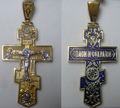 Православный Крест. Авторская работа Евгения Бочкова