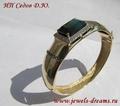Золотой браслет с турмалином и бриллиантами