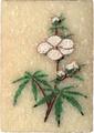 """микромозаика """"цветок"""", 20х40 мм, римская мозаика, золотая проволока"""