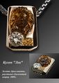Золото, бриллиант 1, 5 ct. коньячные бриллианты, раухтопаз