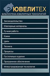 151-и Инструкция Банка России - фото 3