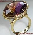 Золотое кольцо с аметрином и бриллиантами