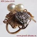 Золотое кольцо с жемчугами и бриллиантами