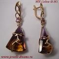 Золотые серьги с аметринами