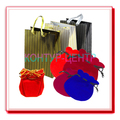 Ювелирные мешочки из бархата, органзы, подарочные пакеты из фольги, бумаги. картона от Контур-Центр