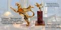 """Скульптура """"Крылатый барс"""", ювелирный элитный бизнес - подарок представительского класса"""