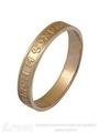Православное кольцо с молитвой из серебра с позолотой